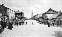 Rezekne view up main street about 100 years ago when oour relatives lived there.